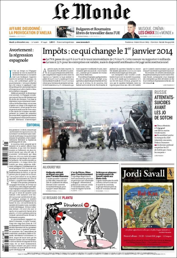 Газета на французском языке  french newspaper le monde